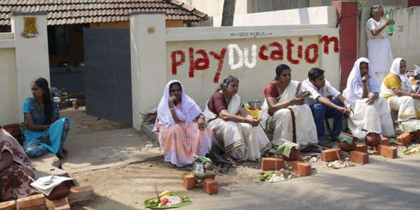 playDUcation